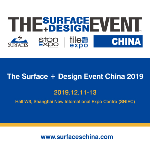 The Surface + Design  Event China 2019